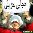 حجاب فاطمی (س) - به روز رسانی :  6:38 ص 92/3/5 عنوان آخرین نوشته : فقط دختران مجرد، با سن بالا، بخوانند