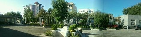 دانشکده تربیت مدرس قرآن مشهد